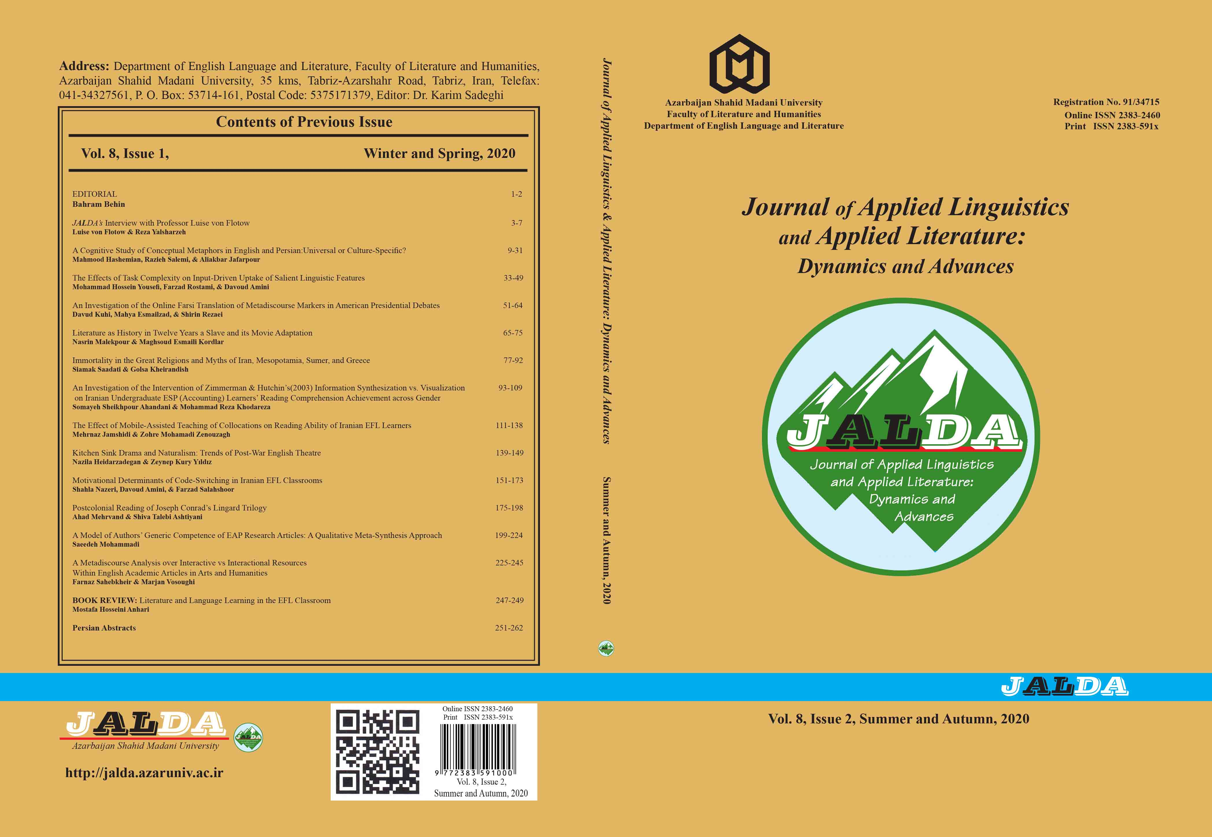 Journal of Applied Linguistics and Applied Literature: Dynamics and Advances