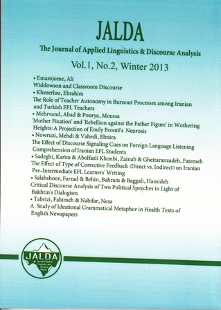 The Journal of Applied Linguistics and Applied Literature: Dynamics and Advances